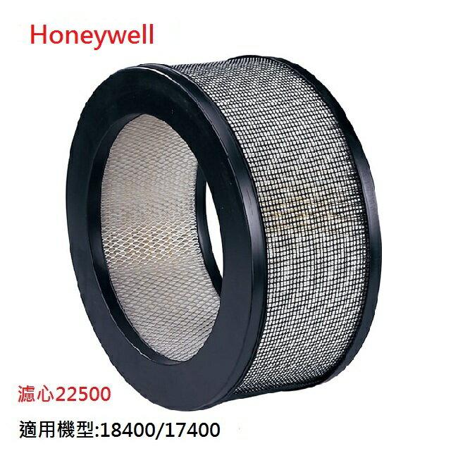 Honeywell 空氣清淨機 HEPA濾心22500【適用機型:18400/17400/17440/EV25/12520/62500】