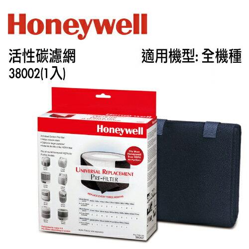 Honeywell 活性碳濾網 38002 (4盒) 0