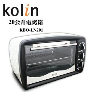 KBO-LN201 歌林Kolin 20公升電烤箱 0