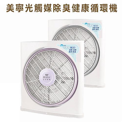 美寧光觸媒除臭健康循環機(JR-14A01) - 限時優惠好康折扣