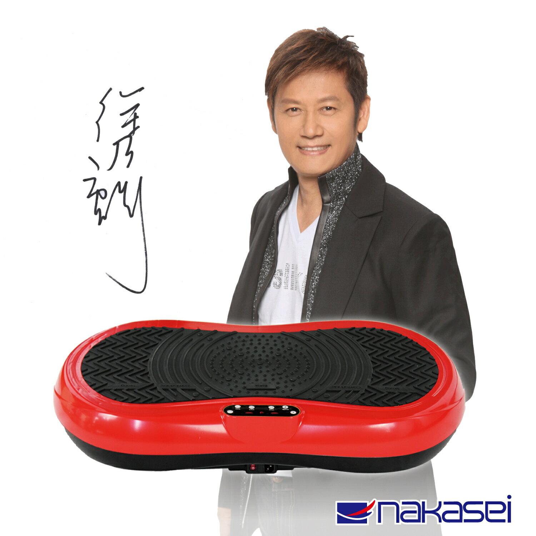 nakasei樂卡適纖盈體塑板(THS-800)