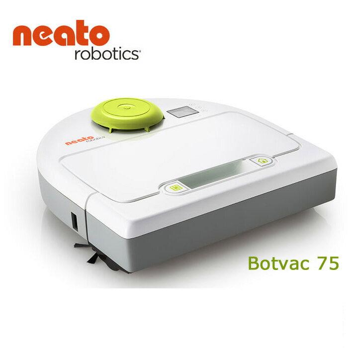 Neato Botvac 75 雷射智慧型掃描機器人定時自動吸塵器 - 限時優惠好康折扣