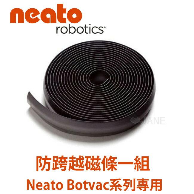 Neato Robotics 機器人吸塵器專用防跨越磁條一組 (6呎) - 限時優惠好康折扣