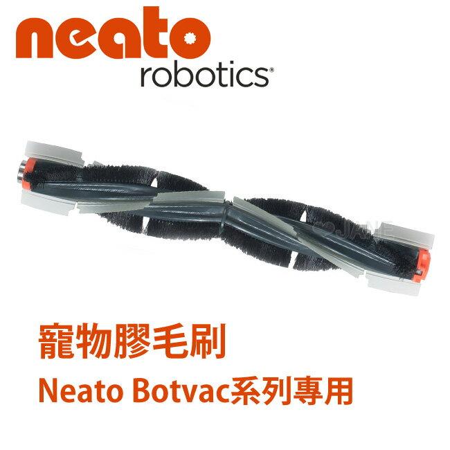 Neato Botvac 系列專用寵物膠毛刷 0