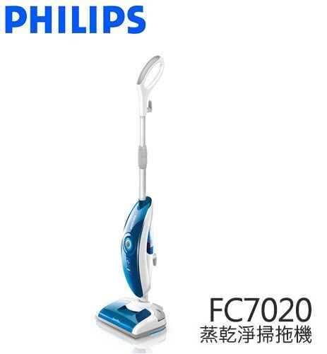 FC7020/ FC-7020  PHILIPS 飛利浦 蒸乾淨 掃拖機 0