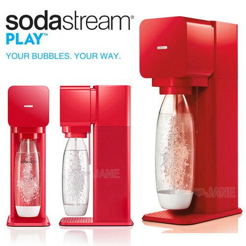 SodaStream PLAY氣泡水機(紅) 0
