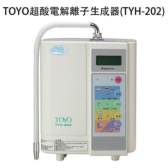 TYH-202  TOYO桌上型超酸電解離子生成器 - 限時優惠好康折扣