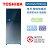 TOSHIBA東芝變頻無邊框玻璃電冰箱GR-HG52TDZ(GG)漸層藍 0