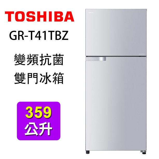 TOSHIBA GR-T41TBZ 東芝 359L 雙門變頻抗菌冰箱 0
