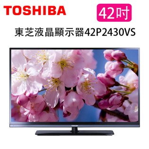 42P2430VS 東芝 TOSHIBA42吋液晶顯示器+視訊盒