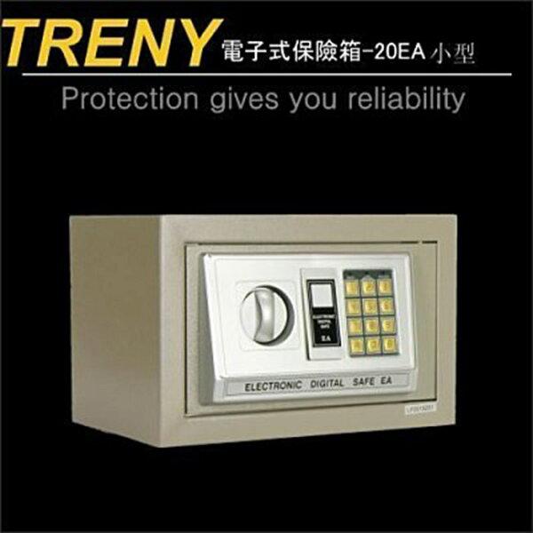 TRENY 0976 20EA電子式保險箱-小型 保險箱 現金箱 保管箱 收納櫃 居家安全 金庫 金櫃
