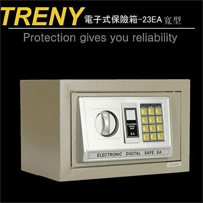 TRENY 23EA 電子式寬型保險箱-寬型 保險庫 密碼鎖金庫 保險箱 金櫃 0