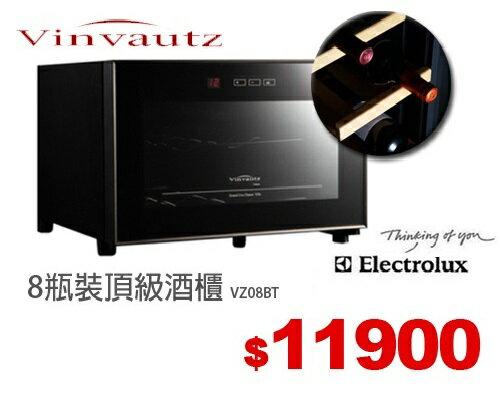VZ08BT 法國 VinVautz Grand Cru 質感系列 8瓶裝頂級酒櫃 - 限時優惠好康折扣