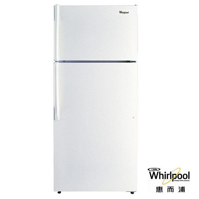 8W8TXDWFBW 惠而浦Whirlpool496L上下門電冰箱 - 限時優惠好康折扣