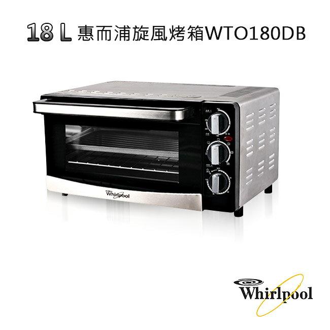 Whirlpool 惠而浦 18L機械烤箱 WTO180DB 0