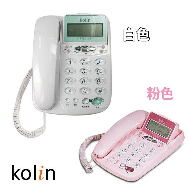KTP-506L 歌林KOLIN來電顯示型電話 0