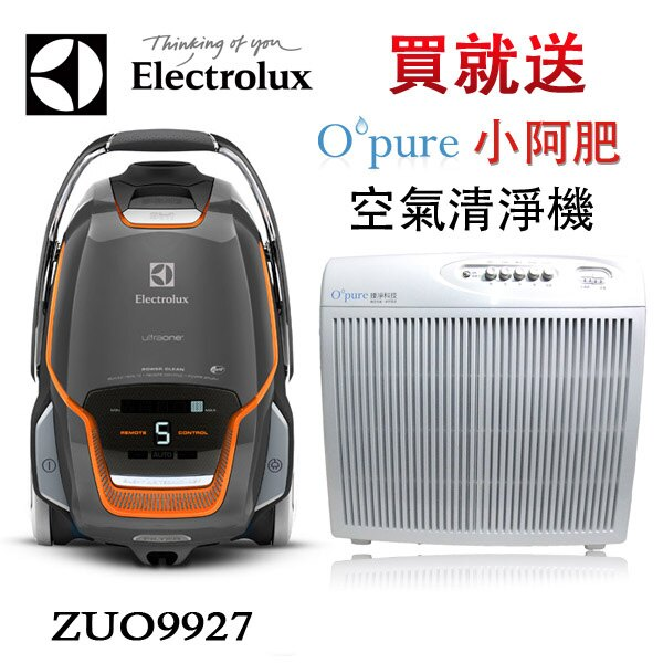 ZUO9927 Electrolux 伊萊克斯 New UltraOne 旗艦級極靜電動除螨吸塵器【Z8871旗艦版】【贈地板吸頭+小阿肥空氣清淨機(同Honeywell 16500型號)】 0
