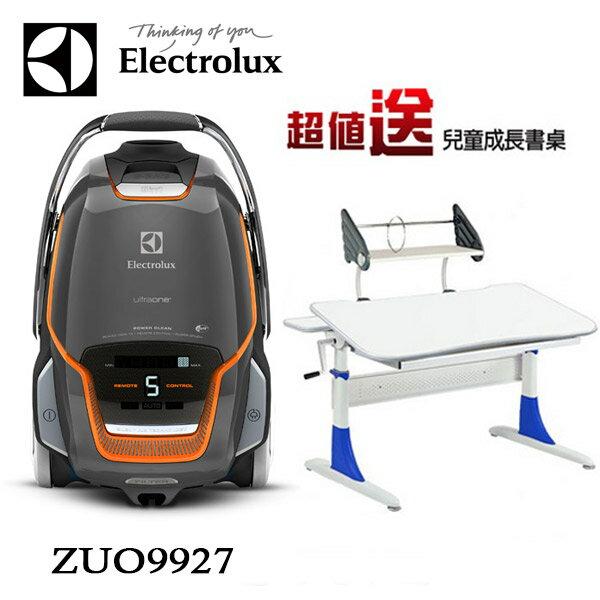 Electrolux 伊萊克斯 New UltraOne 旗艦級極靜電動除螨吸塵器 ZUO9927【Z8871旗艦版】【贈兒童成長書桌】