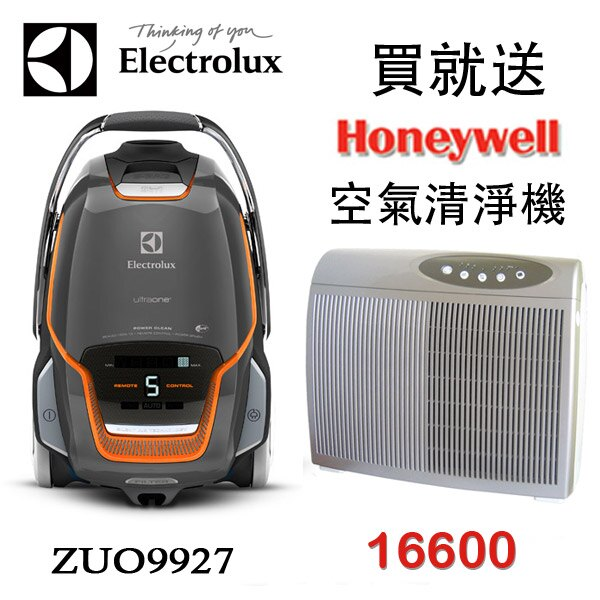 ZUO9927 瑞典伊萊克斯Electrolux   New UltraOne 旗艦級極靜抗敏除螨吸塵器 【Z8871頂級版】【送地板吸頭+Honeywell空氣清淨機HAP-16600-TWN 】 - 限時優惠好康折扣