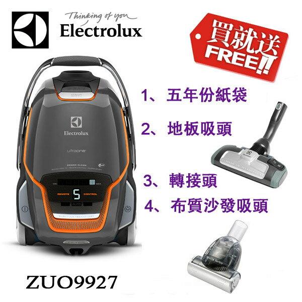 Electrolux 伊萊克斯 New UltraOne 旗艦級極靜電動除螨吸塵器 ZUO9927【Z8871旗艦版】【贈五年份紙袋、地板吸頭、轉接頭、布質沙發吸頭】 - 限時優惠好康折扣