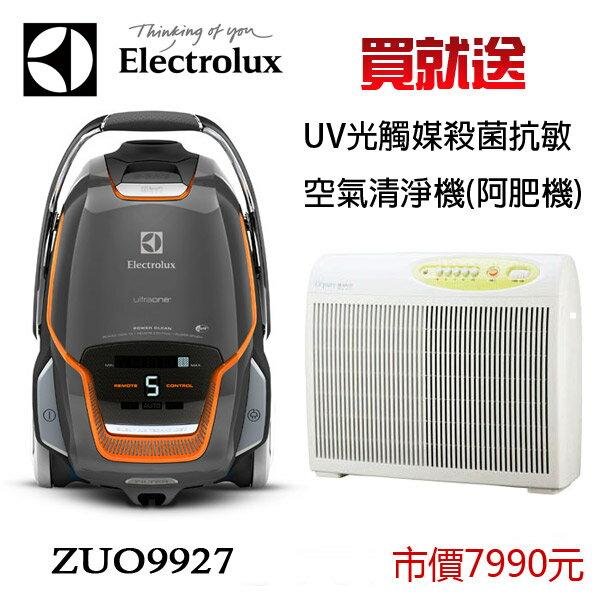 ZUO9927 Electrolux 伊萊克斯 New UltraOne 旗艦級極靜電動除螨吸塵器【Z8871旗艦版】【送 Opure UV光觸媒殺菌抗敏空氣清淨機(阿肥機)】 0