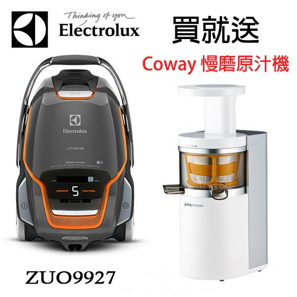 Electrolux 伊萊克斯 New UltraOne 旗艦級極靜電動除螨吸塵器 ZUO9927【Z8871旗艦版】【贈Coway 慢磨原汁機】 0