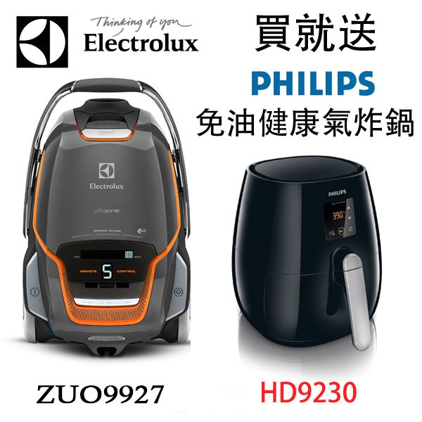 Electrolux 伊萊克斯 New UltraOne 旗艦級極靜電動除螨吸塵器 ZUO9927【Z8871旗艦版】【贈PHILIPS HD9230 免油健康氣炸鍋】 0