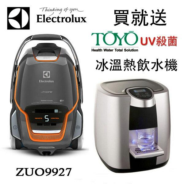 ZUO9927 Electrolux 伊萊克斯 New UltraOne 旗艦級極靜電動除螨吸塵器【Z8871旗艦版】買就送【TOYO 頂級UV殺菌冰溫熱飲水機T8】 0