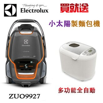 ZUO9927 Electrolux 伊萊克斯 New UltraOne 旗艦級極靜電動除螨吸塵器【Z8871旗艦版】【送小太陽多功能全自動製麵包機】