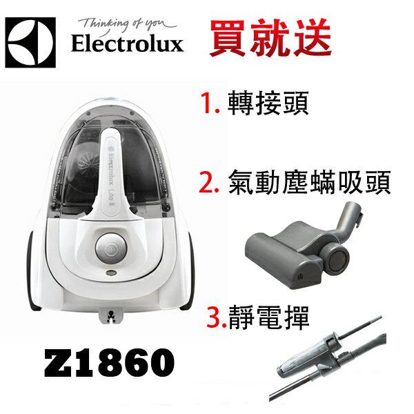 Electrolux 瑞典伊萊克斯 Lite Ⅱ精靈二代集塵盒HEPA吸塵器 Z1860 / Z-1860【送氣動塵蟎吸頭+轉接頭+靜電撣+5片活性碳濾網】