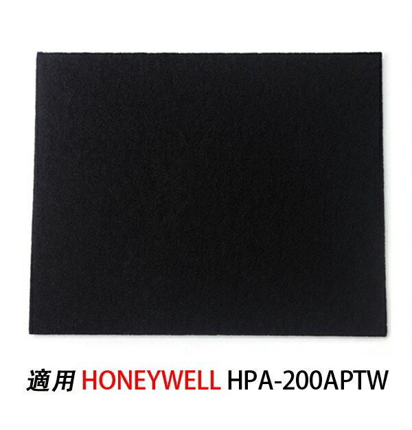 加強型活性炭濾網10片適用Honeywell HPA-200APTW空氣清淨機 0