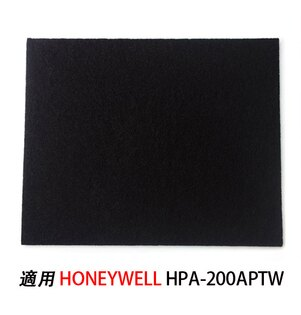 加強型活性炭濾網10片適用Honeywell HPA-200APTW空氣清淨機