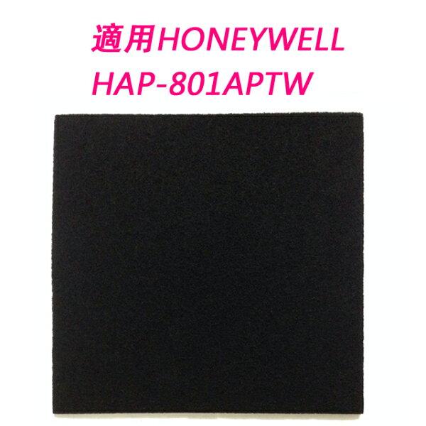適用 Honeywell 空氣清淨機 HAP-801APTW~加強型活性碳濾網10組