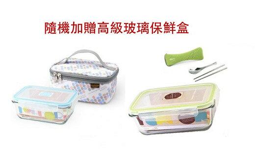 PHILIPS 飛利浦 HD3095 / HD-3095 電子鍋/飯鍋/電鍋 贈玻璃保鮮盒 1