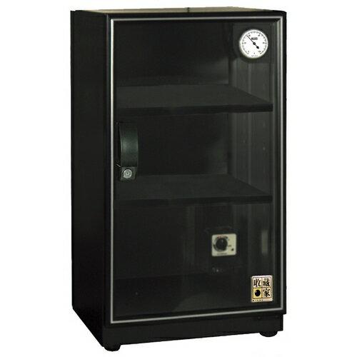 【收藏家】74 公升全功能收納三層式電子防潮箱 AE-81 - 限時優惠好康折扣