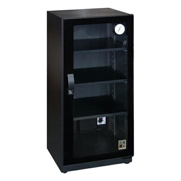 收藏家時尚珍藏全能型電子防潮箱 CD-105