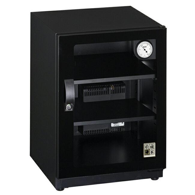 CD-75 收藏家時尚珍藏系列全功能電子防潮箱 - 限時優惠好康折扣