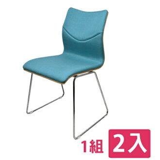 【尚優家居】萊克斯休閒椅/餐椅/辦公椅(藍色)-1組2入