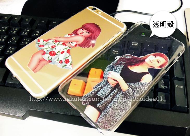 【多多印客製化/訂製商品】Samsung Galaxy 手機殼加送胸章 訂作三星手機殼保護殼加送同圖胸章 3