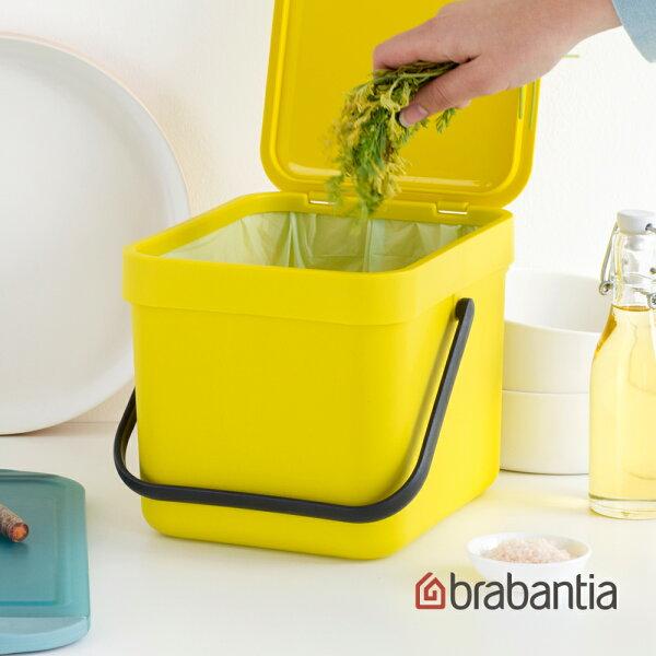 【荷蘭BRABANTIA】多功能餐廚置物桶6L-黃色