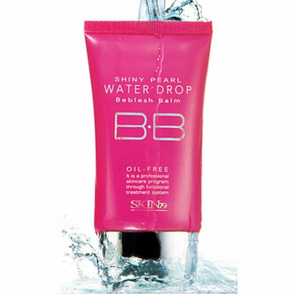 韓國 skin79 珠光水嫩 Shiny pearl Water drop BB霜【庫奇小舖】
