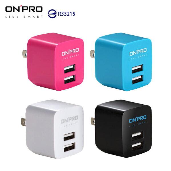 ONPRO UC-2P01 USB 超極速電源充電器/雙輸出/2.4A/手機充電/Note 8.0 N5100/Tab 3 8.0 T3110/Tab 3 7.0 P3200/T2100/Note Pro 12.2 P9000