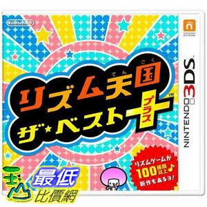 (刷卡價) 日本代訂 3DS節奏天國 THE Best+ 純日版 $1159