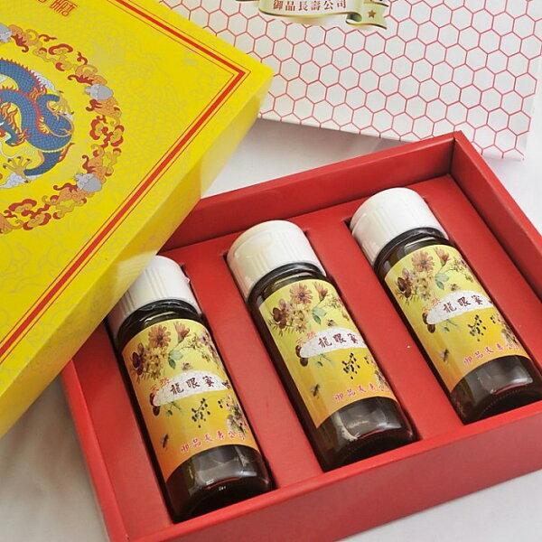 御品長壽養蜂場【天然龍眼蜂蜜禮盒*3罐】大自然蜂蜜/ (420g±5%/罐) /100%純蜂蜜/養生/送禮/年節禮盒