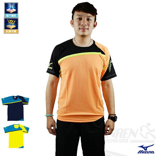 MIZUNO美津濃排球衣 (黑*橘) 排汗、抗UV排球服 亦可做為運動用排汗衣 2015新款