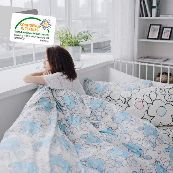 松果木棉親膚磨毛雙人床包組