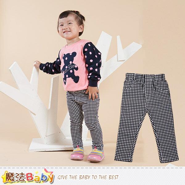 女童彈力長褲 時尚格紋褲 魔法Baby~k44423