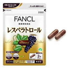 日本原裝 FANCL芳珂葡萄籽葡萄亮白精華30日分60粒特價 - 一九九六的夏天 - 限時優惠好康折扣