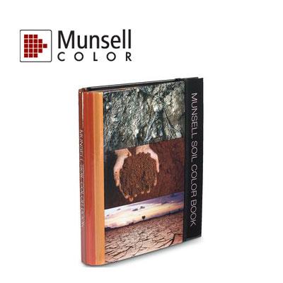 永昌文具 Munsell 孟賽爾 土壤色彩圖表 (Munsell Soil Color Charts)【接受預購商品】
