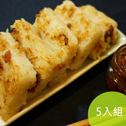 【飛高糕】港式臘味蘿蔔糕5入組  (750 公克 +/- 5% x 5) 0